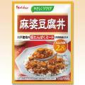 やさしくラクケア 麻婆豆腐丼(低たんぱくミート<ミンチ>入り)125g