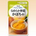 やさしい献立 区分4 Y4-4 なめらか野菜 かぼちゃ 75g×6袋