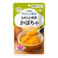 やさしい献立 Y4-4 なめらか野菜 かぼちゃ 75g×6袋