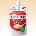 やさしい献立 Y4-11 すりおろし果実 りんご 100g×8袋
