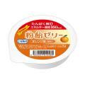 粉飴ゼリー オレンジ味 82g