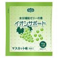 (S)たんぱくムースの素 バニラ味 1kg