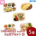 【冷凍】いきいき御膳 たんぱく質8以下セット 海(6個入)