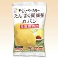 ゆめベーカリーたんぱく質調整丸パン (50g×20袋)