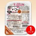【数量限定】ゆめごはん1/35トレー小盛り 150g(1個)