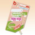 アイソカル・サポートBAG 500kcal 333ml×18