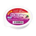 粉飴ゼリー ぶどう味 82g