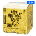 【冷凍】げんた冷凍めん 中華めん風180g×5食入