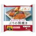 【冷凍介護食】摂食回復支援食あいーと ぶりの照焼き