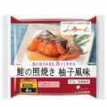 【冷凍介護食】摂食回復支援食 あいーと 鮭の照焼き柚子風味 57g