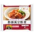 【冷凍介護食】摂食回復支援食あいーと 酢豚風甘酢煮 77g