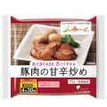 【冷凍介護食】摂食回復支援食あいーと 豚肉の甘辛炒め 75g