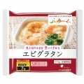 【冷凍介護食】摂食回復支援食あいーと エビグラタン 106g