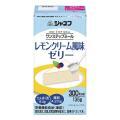 ワンステップミール レモンクリーム風味ゼリー 135g