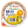 S)ふるーつゼリー 鉄分オレンジ 60g