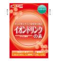 イオンドリンクの素 シュガーレス りんご風味 34g(1L用)
