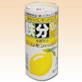 鉄レモンジュース 210g