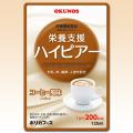 栄養支援ハイピアー コーヒー風味 125ml