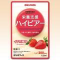 栄養支援ハイピアー イチゴ風味 125ml