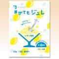 まぜてもジュレ レモン風味 56g