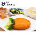 【冷凍】みしまの御膳ほのか カニクリームコロッケ 200g