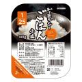 ピーエルシーごはん小盛 1/25 140g×20食