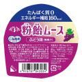 粉飴ムース ぶどう味 58g