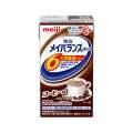 メイバランスMini コーヒー味 125ml×24本【3ケースご注文で送料無料】(メイバランスミニ)