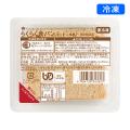らくらく食パン(コーヒー牛乳) 90g