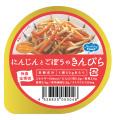 S)快食応援団 にんじんとごぼうのきんぴら 50g