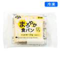 S)【冷凍】まろやか食パン 50g