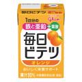 毎日ビテツ オレンジ 100ml