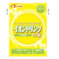 イオンドリンクの素 シュガーレス ゆず風味 34g(1L用)