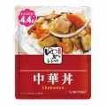 ゆめレトルト 中華丼 150g