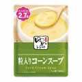 ゆめレトルト 粒入りコーンスープ 140g