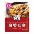 ゆめレトルト 麻婆豆腐 135g