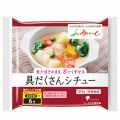 【冷凍介護食】摂食回復支援食あいーと 具だくさんシチュー 103g