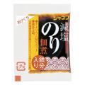 S)ジャネフ 減塩のり佃煮(鉄分入り)5g×40食