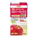 カロリーミックス りんご味 125ml×24本