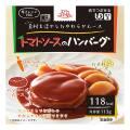 介護食/区分3 エバースマイル トマトソースのハンバーグ風ムース 113g ムース食