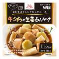 介護食/区分3 エバースマイル 牛ごぼうの生姜あんかけ風ムース 115g ムース食