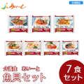 【冷凍介護食】摂食回復支援食あいーと 魚貝セット(7個入)