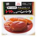 S)エバースマイル トマトソースハンバーグ 115g