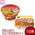 低たんぱくカップ麺 2種セット