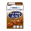 アイソカル100 コーヒー味 100ml×24