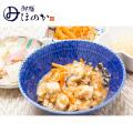 【冷凍】みしまの御膳ほのか 麻婆豆腐 220g