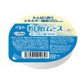 粉飴ムース ヨーグルト味 52g