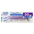 ニプロENシリンジ DS30ML-IS3