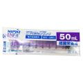 ニプロENシリンジ DS50ML-IS3