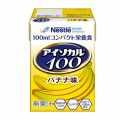 アイソカル100 バナナ味 100ml×24